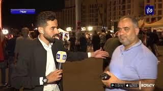 فتح الطرقات في معظم مناطق لبنان مع تواصل الاحتجاجات - (30-10-2019)