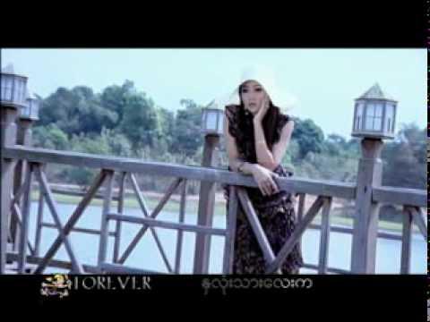 ???????????? by Wyne Su Khaing Thein