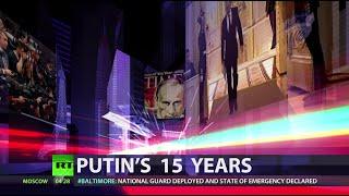 CrossTalk: Putin's 15 Years