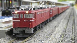 鉄道模型(Nゲージ):ゼスト相模原店 vol.19:ED78重連+50系 50形・51形混結編成