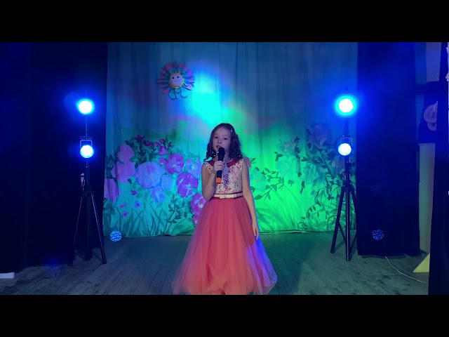 Маленькая колдунья - Анна Кулакова
