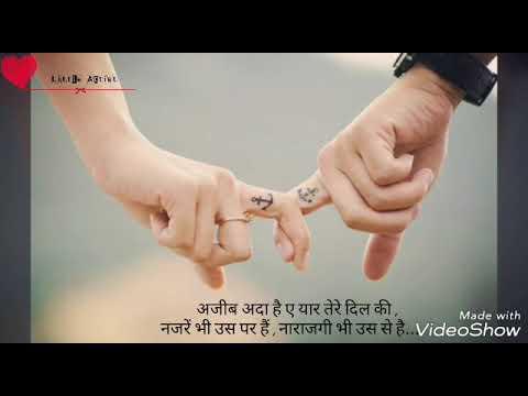 🙂Chehra Kyun Milta Tera 💞 || Whatsapp Video Status ||