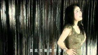 余天 Yu Tien - 相見不如懷念 (官方版MV)