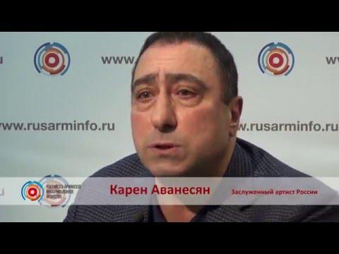 Карен Аванесян о Баку