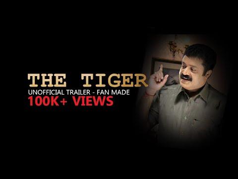 The Tiger Malayalam Movie Song
