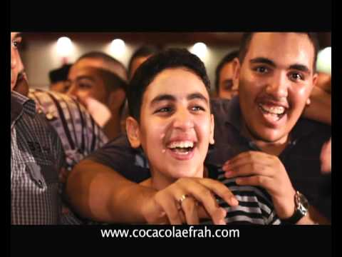 Coca Cola Ramadan 2012 Doses of Happiness: Dakahlia Governorate