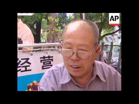 CHINA: REACTION TO INAUGURATION OF LEE TENG HUI AS PRESIDENT OF TAIWAN