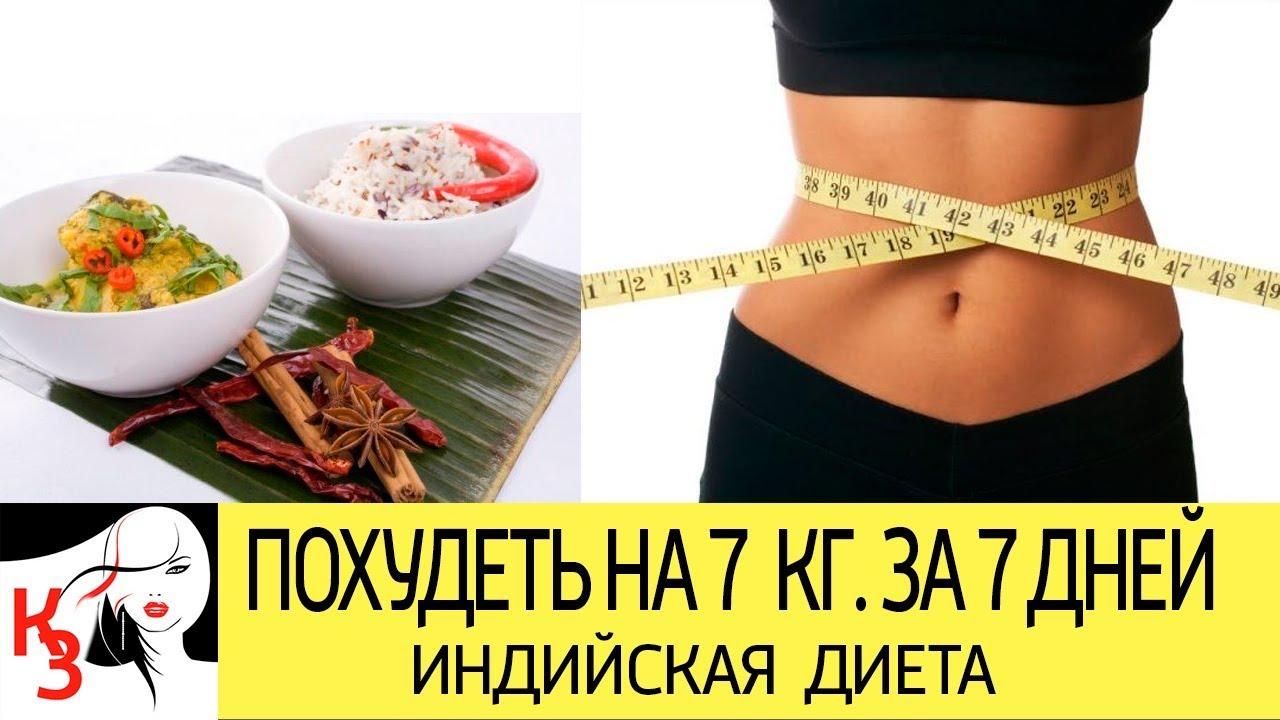 Я похудела за месяц на 5 7 килограмм. Капсулы годжи похудения.