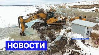 Новостной выпуск в 12:00 от 10.04.21 года. Информационная программа «Якутия 24»