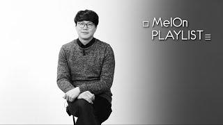PLAYLIST(플레이리스트): Sung Si Kyung(성시경)_Artists&Songs That Su...