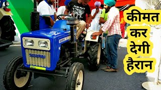 Swaraj 717 mini tractor all specifications with price and Kisan mela review | swaraj Tractor farmers