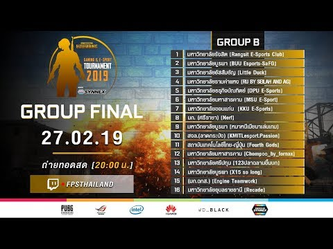SYNNEX GAMING & E-SPORT PUBG TOURNAMENT 2019 Group Final B