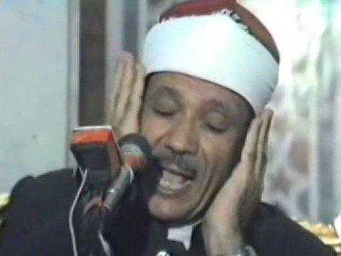 Qari Abdul Basit Abdus Samad - Surah Raad - ALLAAHU YA'LAMU
