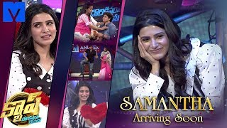 cash teaser samantha akkineni special latest promo 02 arriving soon on etv oh baby special