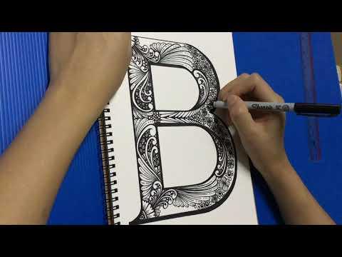 ภาพวาดลายเส้น EP.11  ลายเส้นบนอักษร B