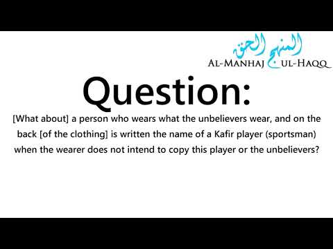 Wearing Clothes that have the Names of Kuffar on them - By Shaykh Saalih Al-Fawzaan