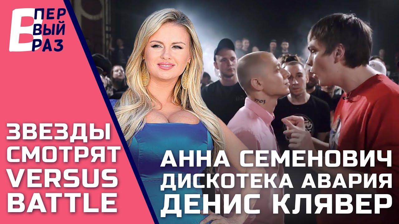 vdul-na-diskoteki-kak-devushka-sebya