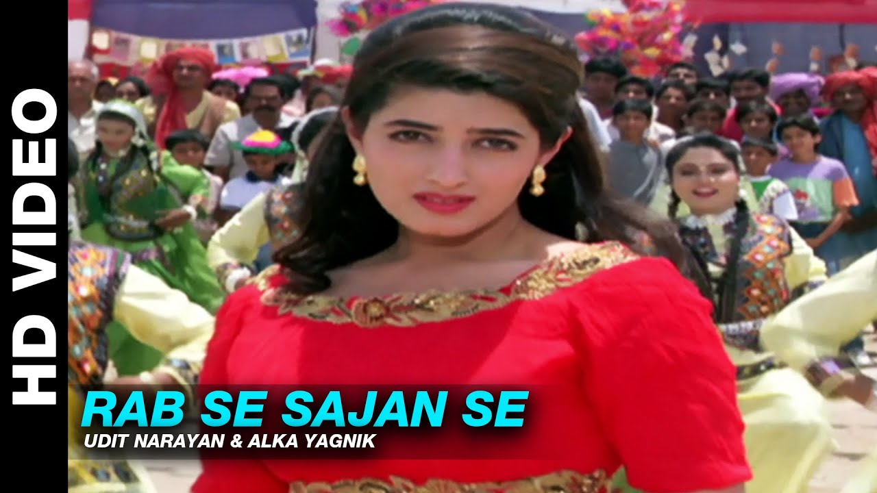 Download Rab Se Sajan Se - Jaan   Udit Narayan & Alka Yagnik   Ajay Devgn, Amrish Puri & Twinkle Khanna