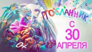 Новое цирковое представление «ПОСЛАННИК» в Большом Московском цирке. ПОДГОТОВКА