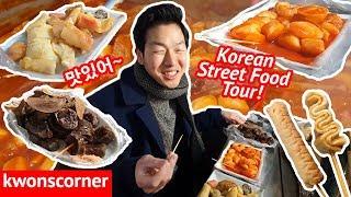 How To Eat Korean Street Food Like A Korean (Bunshik 분식 101)