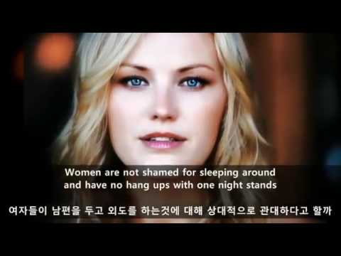 Sex and nightlife of Sweden  스웨덴의 섹스산업과 밤문화
