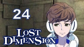 Lost Dimension PS3 / PS Vita Let's Play Walkthrough 24 - Marco's Character Quest