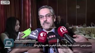 مصر العربية | مسؤول تونسي: الانتخابات البلدية المقبلة ستكون أصعب من التشريعية والرئاسية