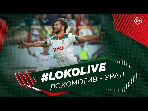 LokoLive о #ЛокоУрал // Los Havtanos, крупная победа, дебют Сулейманова
