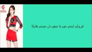 like a fool-twice نطق اغنية