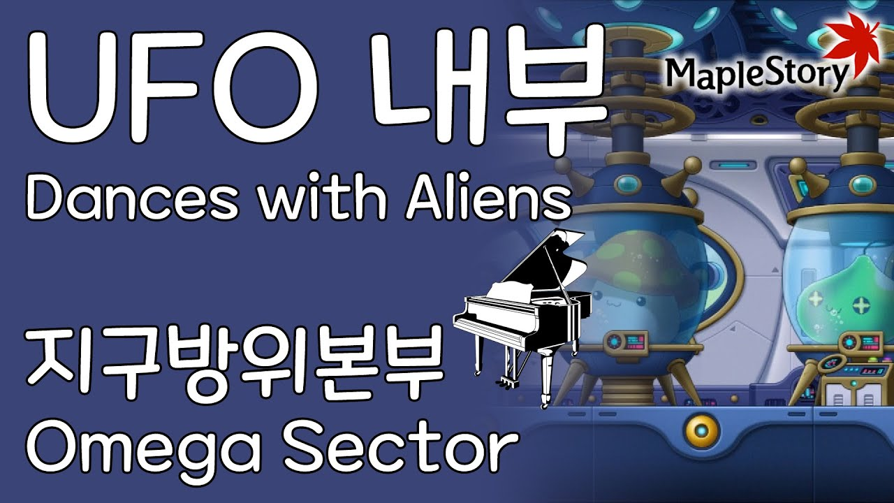 ufo dance with aliens omega sector rh youtube com