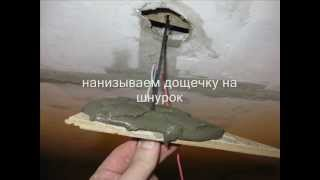видео Монтаж сухой стяжки основания пола КНАУФ-суперпол