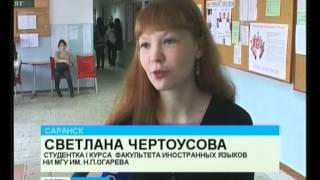 видео Факультету иностранных языков - 20