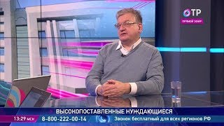 Алексей Зубец Если прекратить завоз дешевой рабочей силы из Азии зарплаты в России будут расти