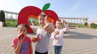 kids world kz first president s park