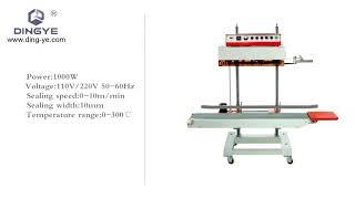 QLF1680 Automatic vertical sea…