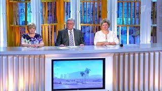Умницы и умники. ФИНАЛ (Эфир от 20 июня 2015) HD