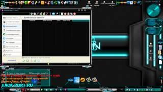 Как пользоваться программой   Pamela for Skype Professional  Запись Видео с рабочего стола(Здесь я покажу саму программу и что присутствует в крякнутой версии Pamela for Skype Professiona.А так же как работает..., 2014-06-23T07:12:37.000Z)