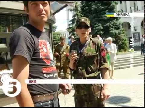 "На Майдане напали на съемочную группу украинского ""5 канала"""
