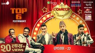comedy-champion-episode-22