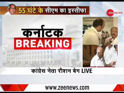 Karnataka Breaking: BS Yeddyurappa resigns as CM before Floor Test
