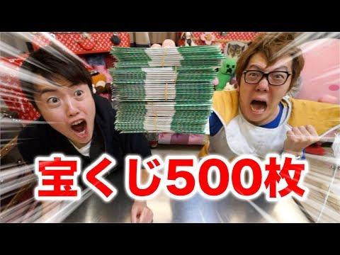 500!?
