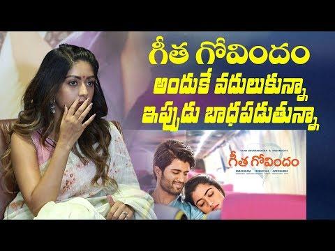 I regret not doing Geetha Govindam: Anu Emmanuel | Shailaja Reddy Alludu | Indiaglitz Telugu