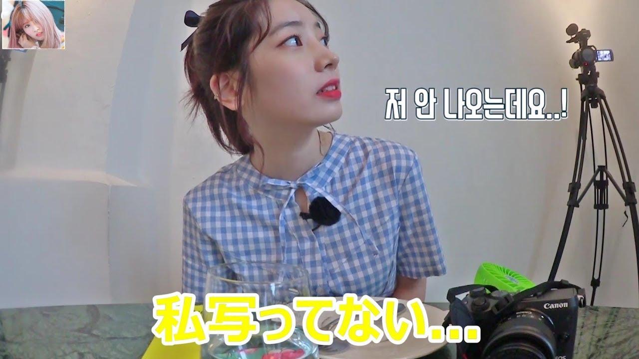 【TWICE】〔日本語字幕〕写真に写らないダヒョン…??テンションが高い愉快なメンバーたち