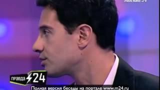Нищий и бездомный Антон Макарский