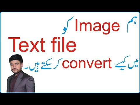 How to convert Image JPEG/JPG and PNG to Word document thumbnail