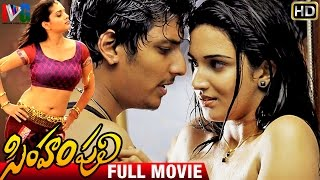Simham Puli Telugu Full Movie | Jiiva | Divya Spandana | Mani Sharma | Santhanam
