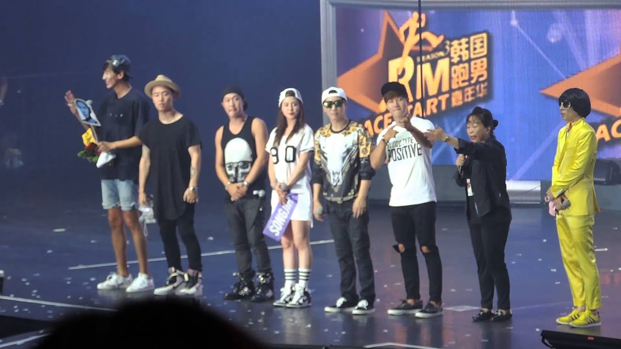 [fancam] Running man Hong Kong Fan meeting 2015 (Ji-hyo & Gary moment & Final)