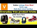 (Free)how to get free product from vova app|get unlimited free product everyday|bright effect