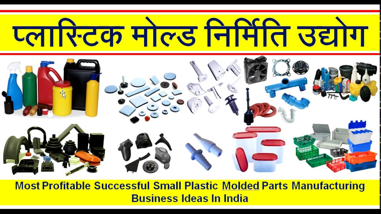 Most Profitable Successful Small Plastic Molded Parts Manufacturing ...