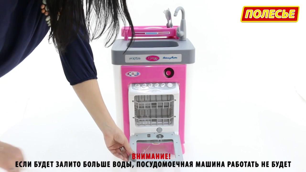 Купите детские кухни полесье с бесплатной доставкой по москве в интернет -магазине дочки-сыночки, цены от 120 руб. , в наличии 52 модели детских кухонь. Постоянные скидки, акции и распродажи. Получайте бонусные баллы за каждую покупку.